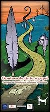 """Imagen de la noticia: """"Caminos de Tinta y Papel"""" en Zahínos ..."""
