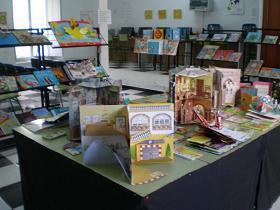 Campa�a de Fomento de la Lectura en Puebla de la Calzada